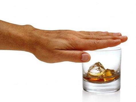 Современное лекарство от алкоголизма